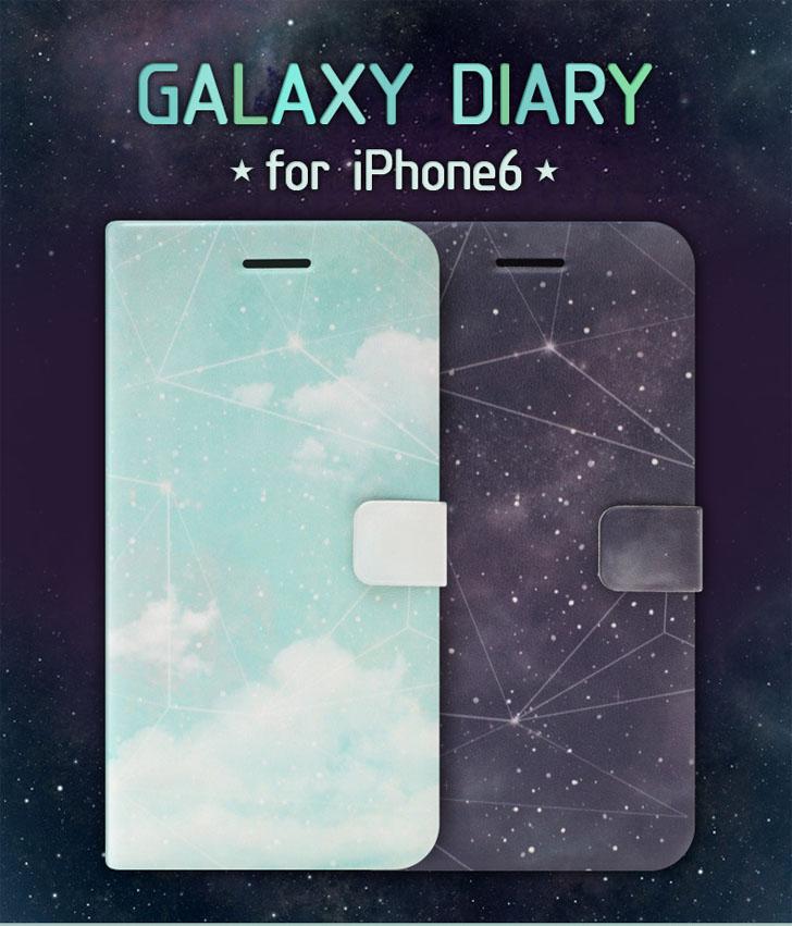 f7a233ad4c 商品紹介. 【iPhone6 ケース】 Happymori Galaxy Diary (ギャラクシーダイアリー)
