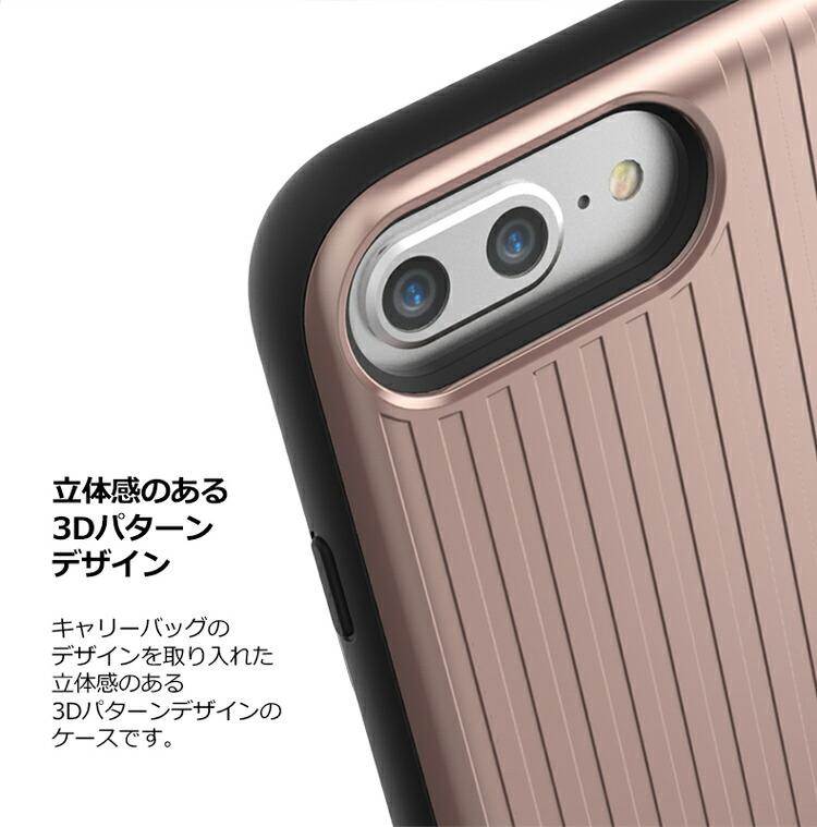 67fd33ace5 商品紹介. iPhone 8 Plus ケース iPhone 7 Plus カバー Matchnine CARDLA CARRIER(マッチナイン  カードラキャリア) アイフォン8 ...