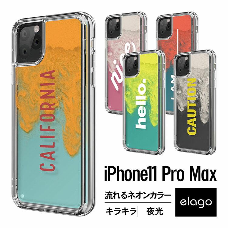 iphone11promax ケース