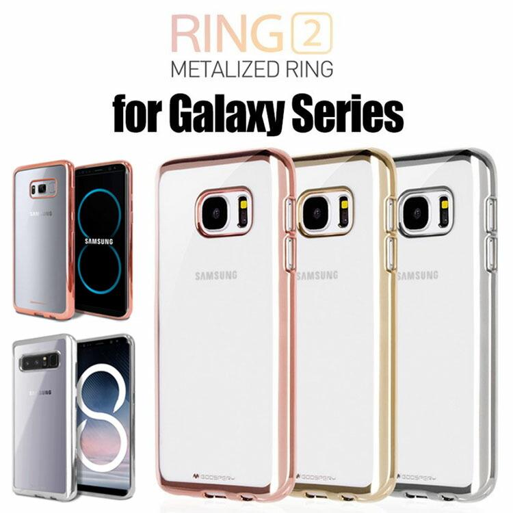 3cb58e6a00 Galaxy S7 edge,Galaxy S6 edge ケースカバー RING 2 CASE COVER TPU ケースカバー for Galaxy  シリーズ ギャラクシー s7 エッジ SC-02H SCV33 ギャラクシー s6 エッジ ...