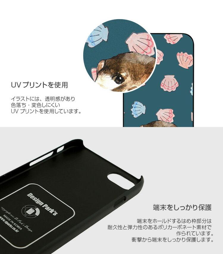 お取り寄せ iPhoneSE (第2世代/4.7inch/2020) iPhone8 iPhone7 ケース カバー