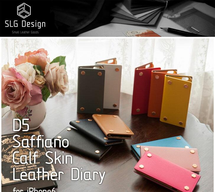 b31ade2661 商品紹介. 【iPhone6s iPhone6 ケース】 SLG Design D5 Saffiano Calf Skin Leather Diary  (D5 サフィアーノカーフスキン ...