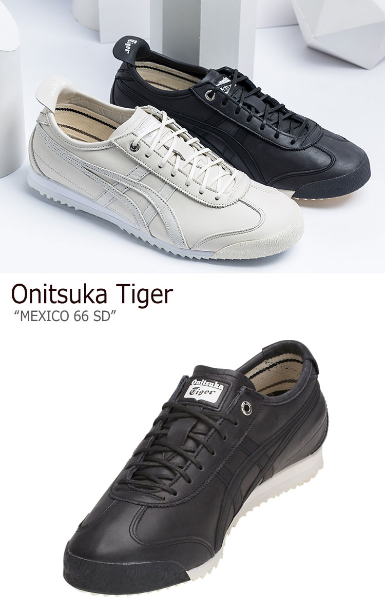 onitsuka tiger mexico 66 sd shoes india