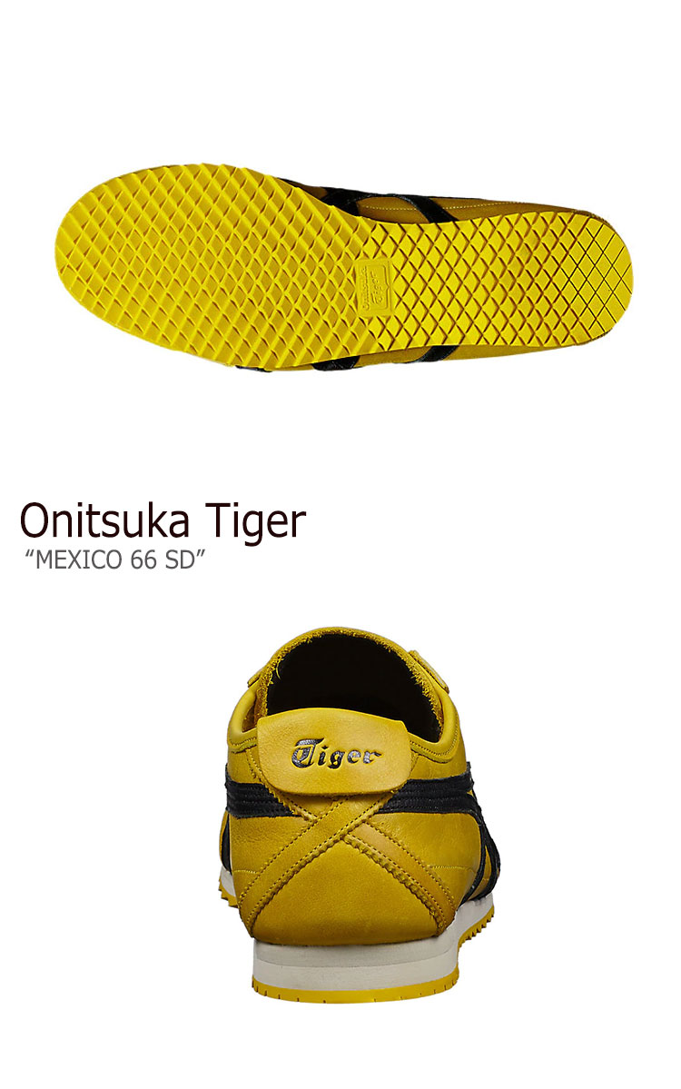 onitsuka tiger mexico 66 sd yellow black utility jeans