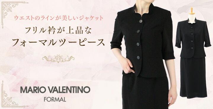 フリル衿が上品なフォーマルツーピース