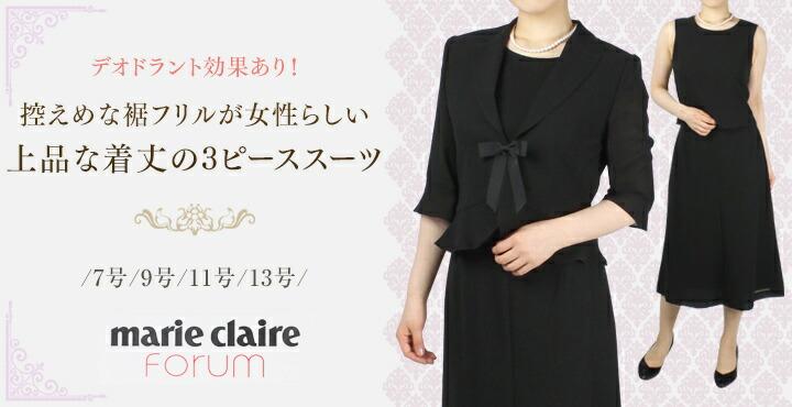 控えめな裾フリルが女性らしい上品な着丈の3ピーススーツ