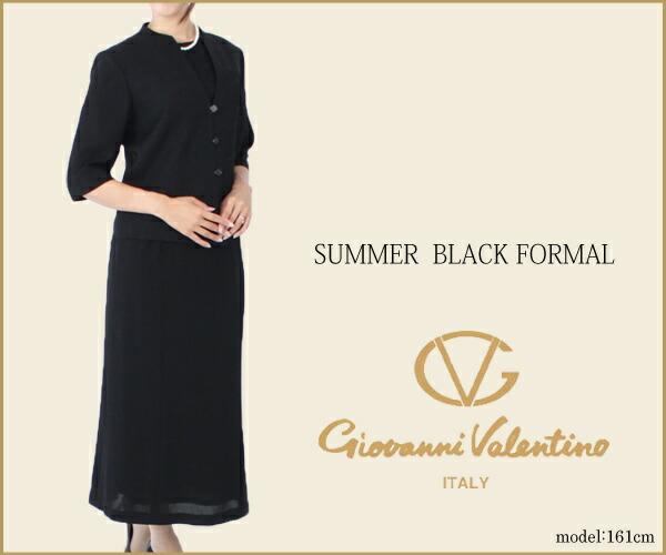【Sale27%off】【9号】ジョバンニ・バレンチノサマーブラックフォーマルスリーピース(夏物)【喪服・礼服】【日本製】