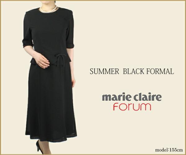 マリクレール(marie claire)7分丈スリーブがエレガントなサマーブラックフォーマルワンピーススーツ