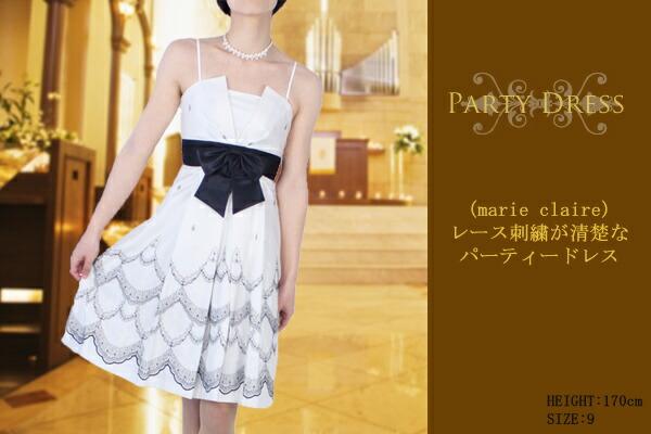 【7号〜11号】マリクレール(marie claire)レース刺繍が清楚なパーティードレス