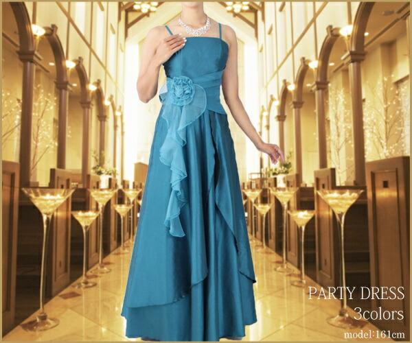 【SALE】【M】オーガンジーの花がポイントの華やかなシャンタンロングドレス【結婚式、披露宴、演奏会】