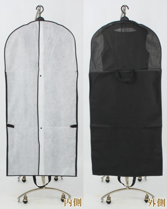 「三つ折りスーツカバー(持ち手付き)」の商品写真