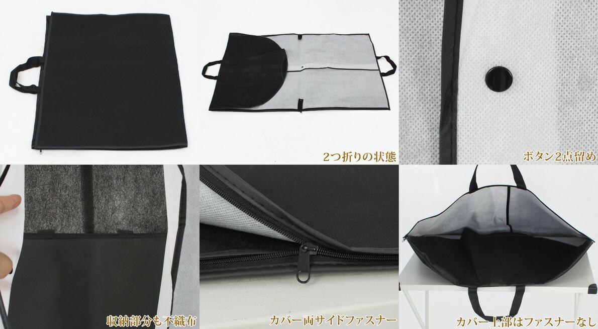「三つ折りスーツカバー(持ち手付き)」詳細写真