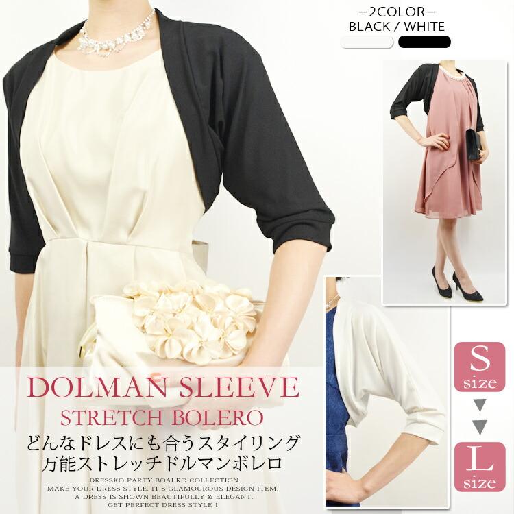 4987d0da2330f  楽天市場 素材タイプ別検索   シフォン・ジョーゼット:Dress K.O ドレスケーオー