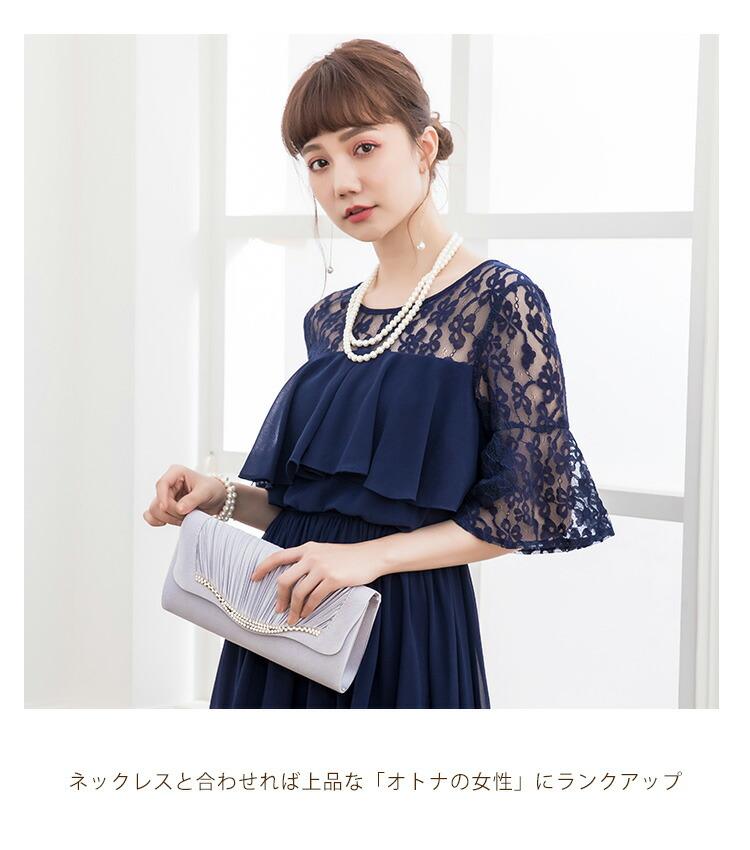 2018新着 体型カバーとスタイルアップが同時に叶う★結婚式