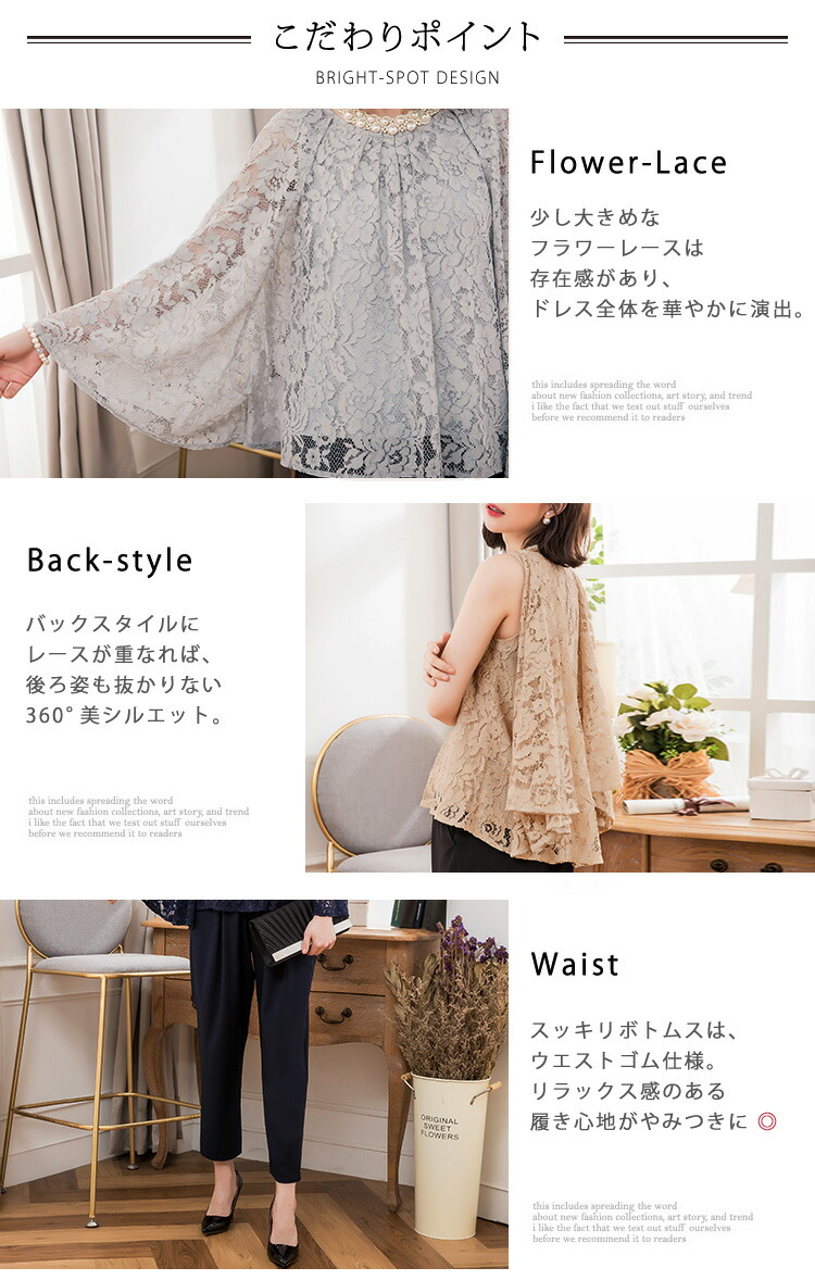 結婚式 パンツドレス 体型カバー
