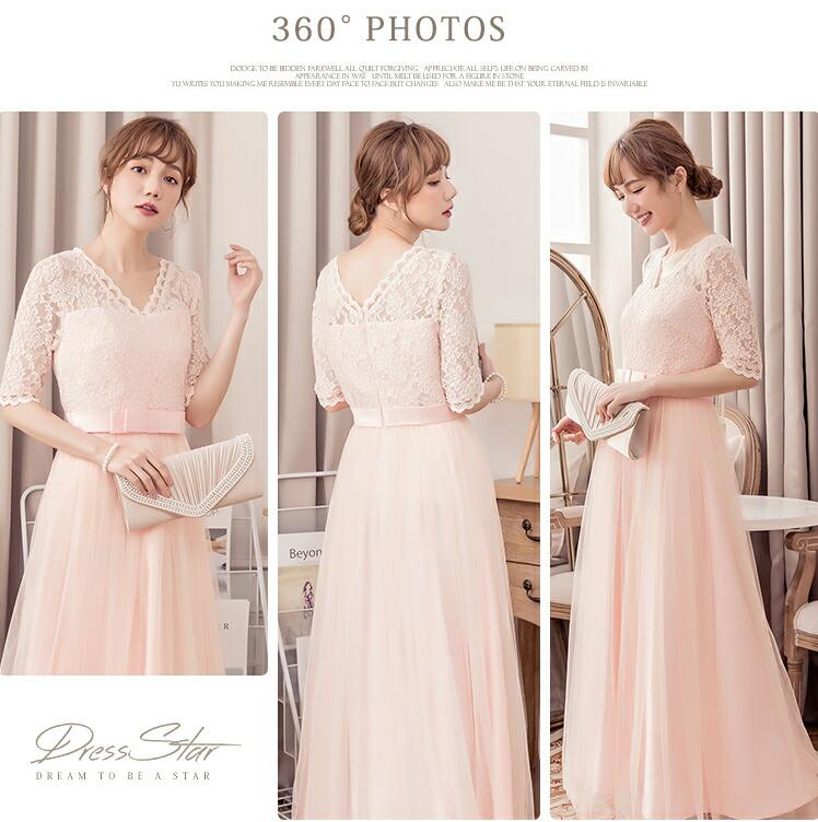 パーティードレス ドレス 結婚式