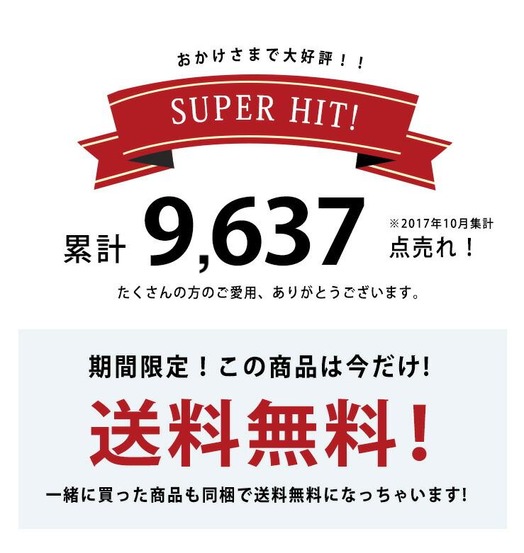 【送料無料】 定番で使える無地 ニット