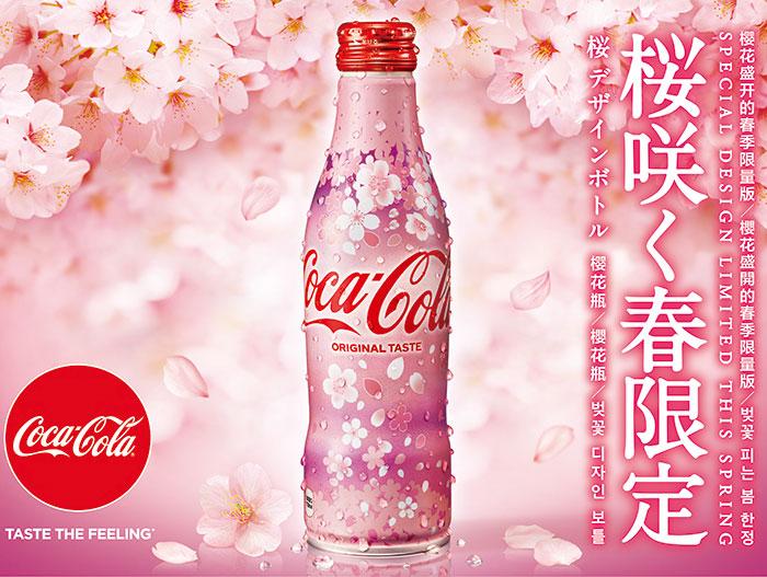 桜咲く春限定