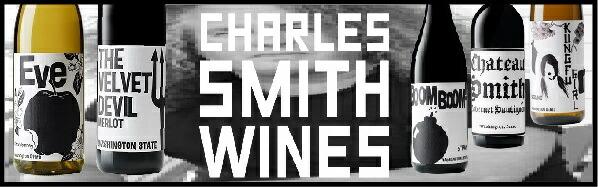 チャールズスミス