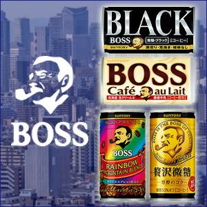 boss缶コーヒー