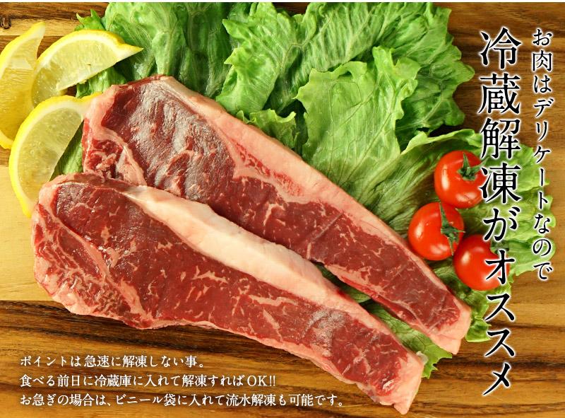国産牛 ロースステーキ