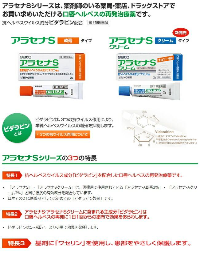 Japanese pregnancy purpose treatment center full shortinacomxvfnwt - 1 3