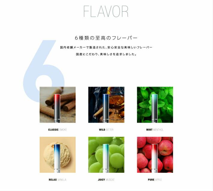 VAPE electron cigarette heating-type cigarette charge-type nicotine 0  ドクターベイプ
