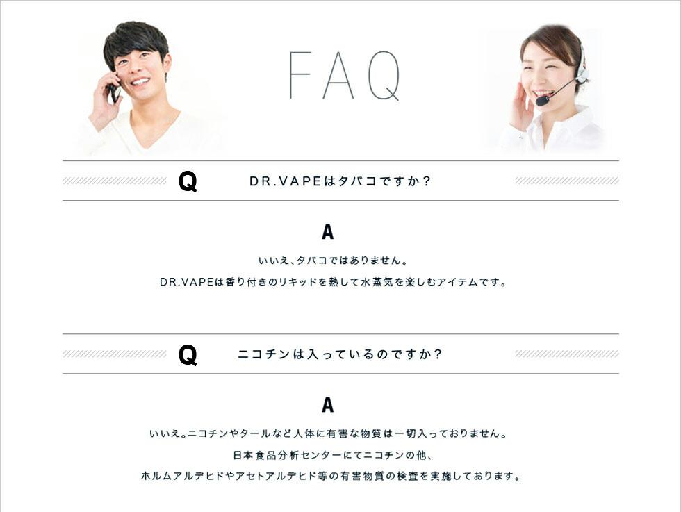 FAQ2-1