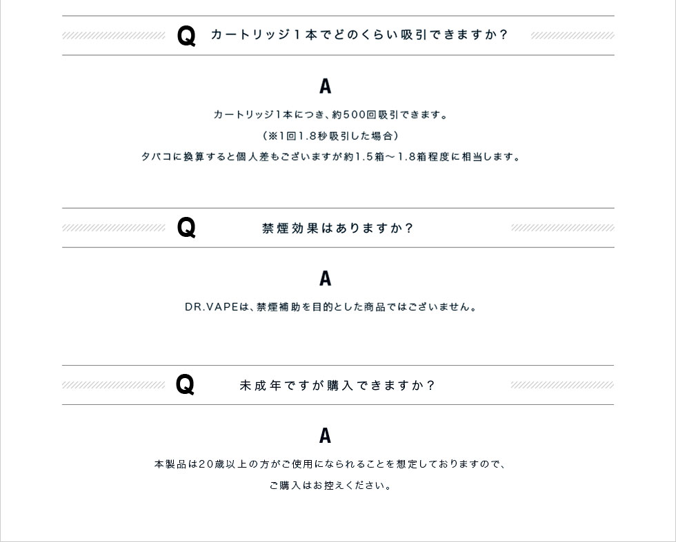FAQ2-2