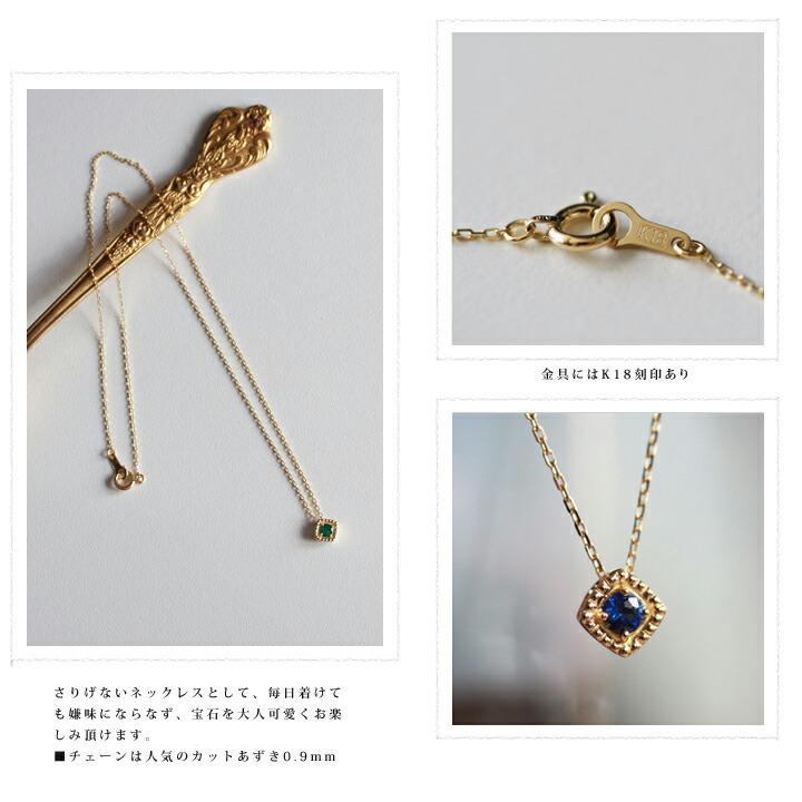 安心の品質 K18ゴールド ネックレス