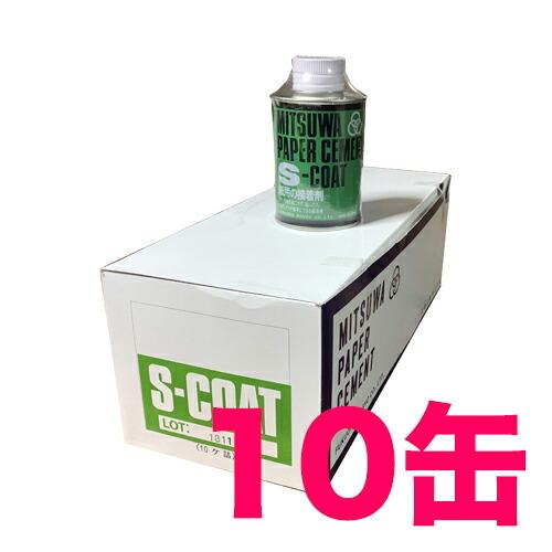ミツワ ペーパーセメント Sコート 片面塗り 丸缶(250ml)