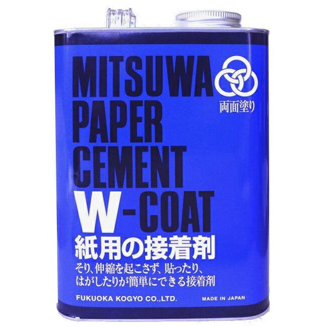 ミツワ ペーパーセメント Wコート 両面塗り 大缶(1570ml) 福岡工業