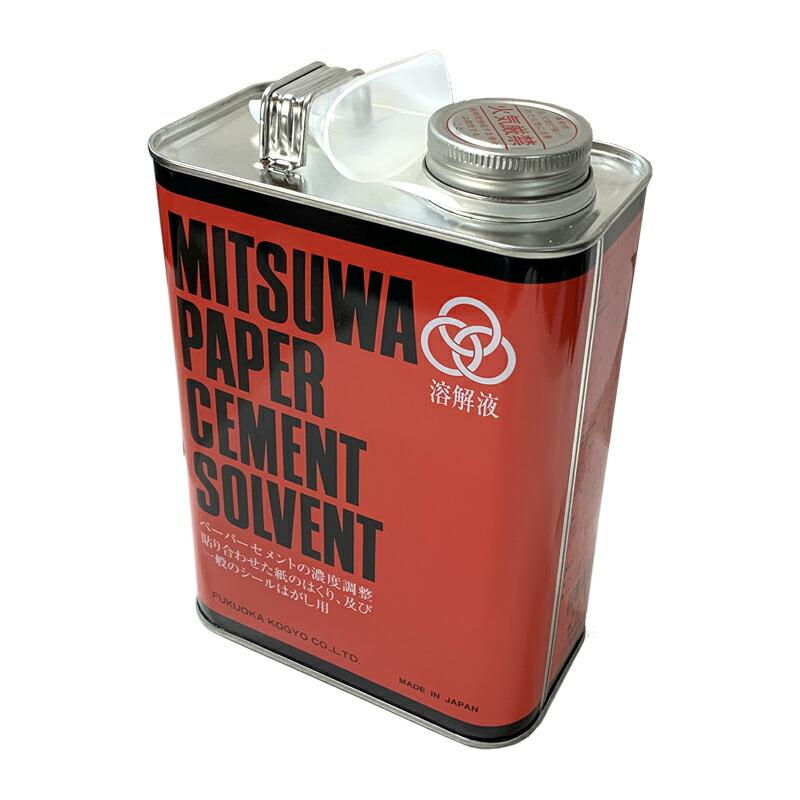 ミツワ ソルベント 大缶(1570ml) 福岡工業