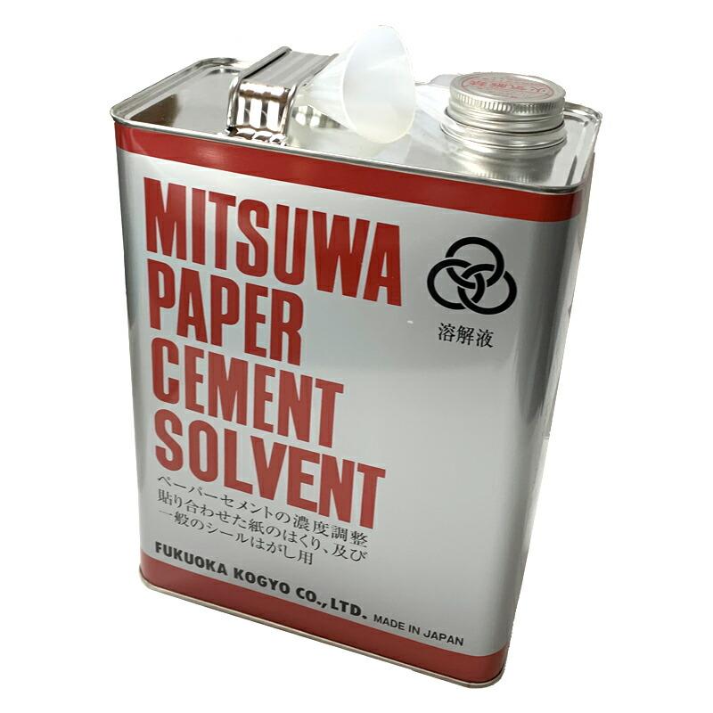 ミツワ ソルベント 特大缶(4L 3800ml) 福岡工業