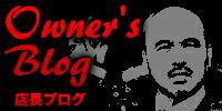 Oener's blog