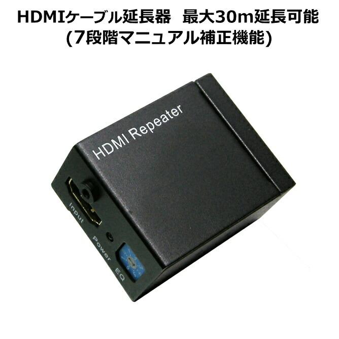 RP30-HDMI