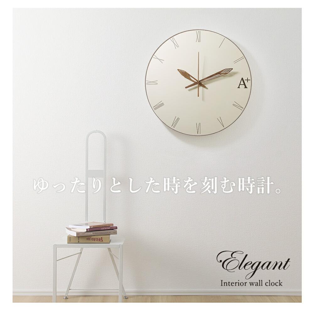 ゆったりとした時を刻む時計