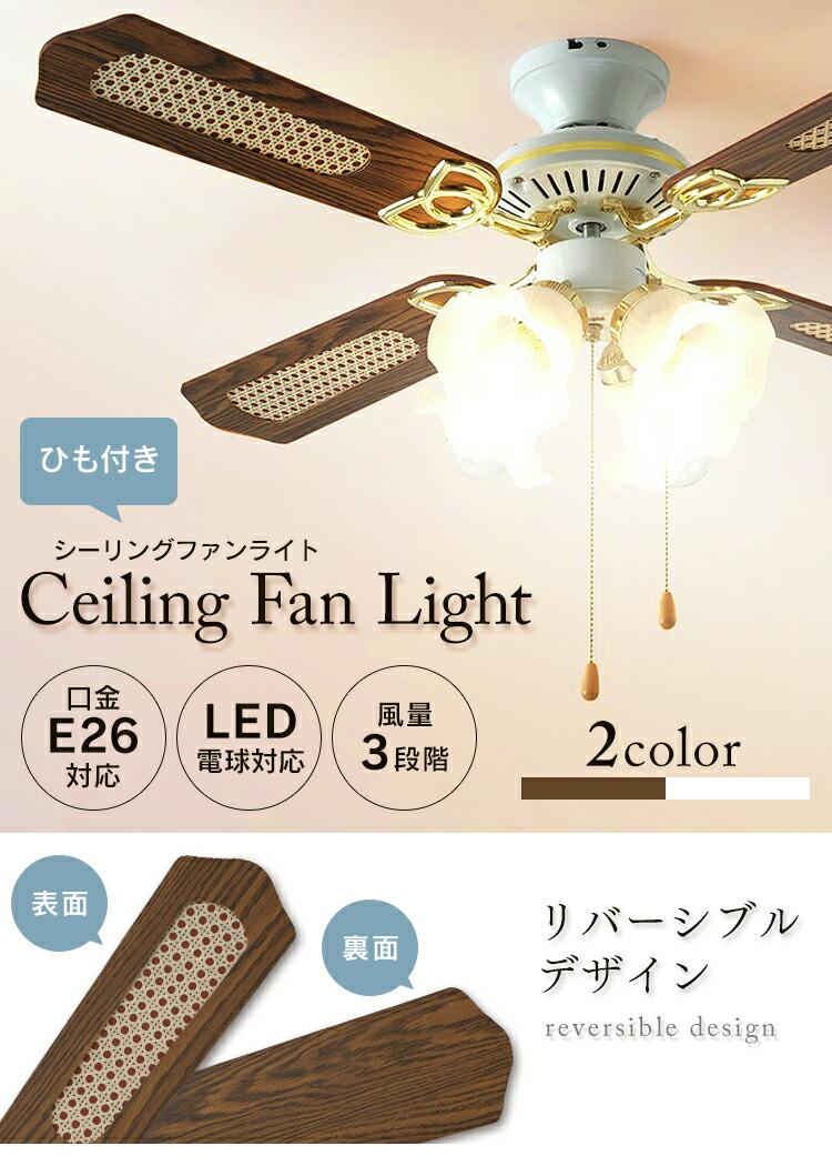 E Akari Ceiling Fan Light 4 Ilf4
