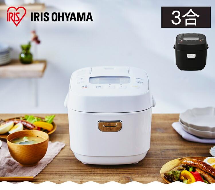 ジャー炊飯器3合_Hモデル