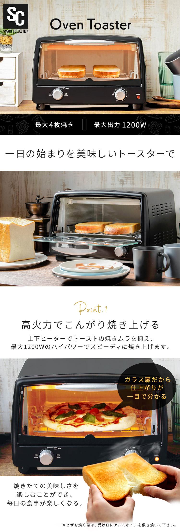 餅 トースター お