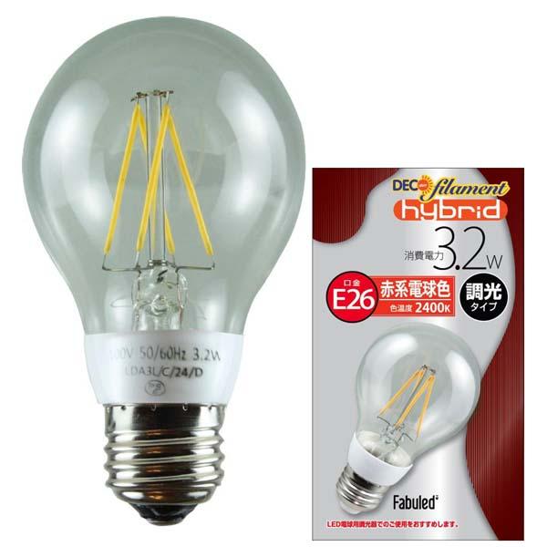 【LED電球E26口金節電省エネDECOLIGHTクリアタイプバルブ調光対応デコライトLED