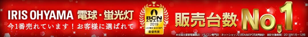 BCNアワード