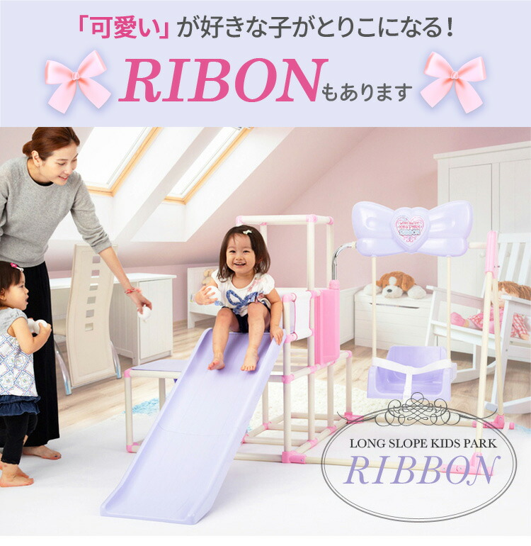 4792_ribon_01.jpg