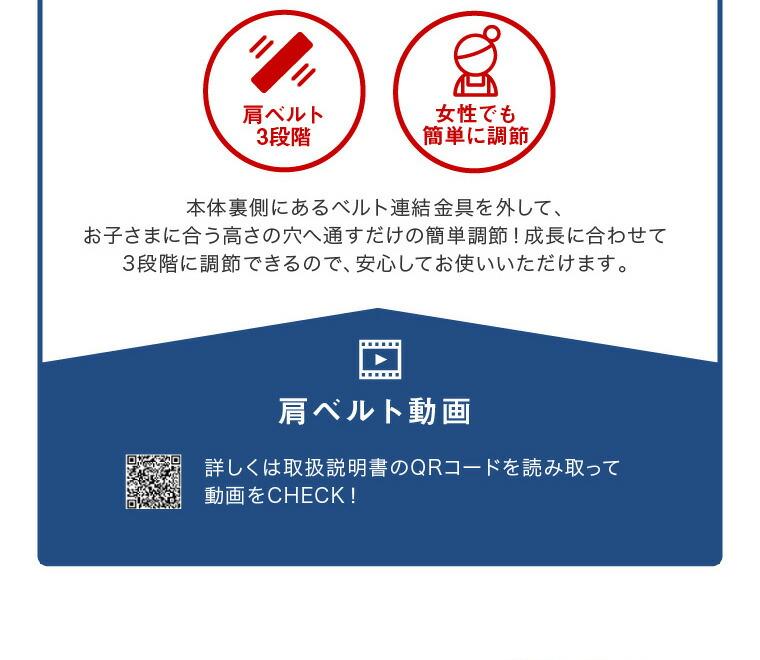 bo81042_p3a_03.jpg