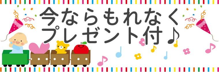 bambo_omake.jpg