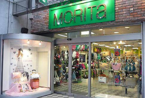 モリタオンラインストア 八戸十三日町店