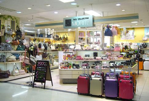 バッグコレクションモリタ 八戸ピアドゥ店