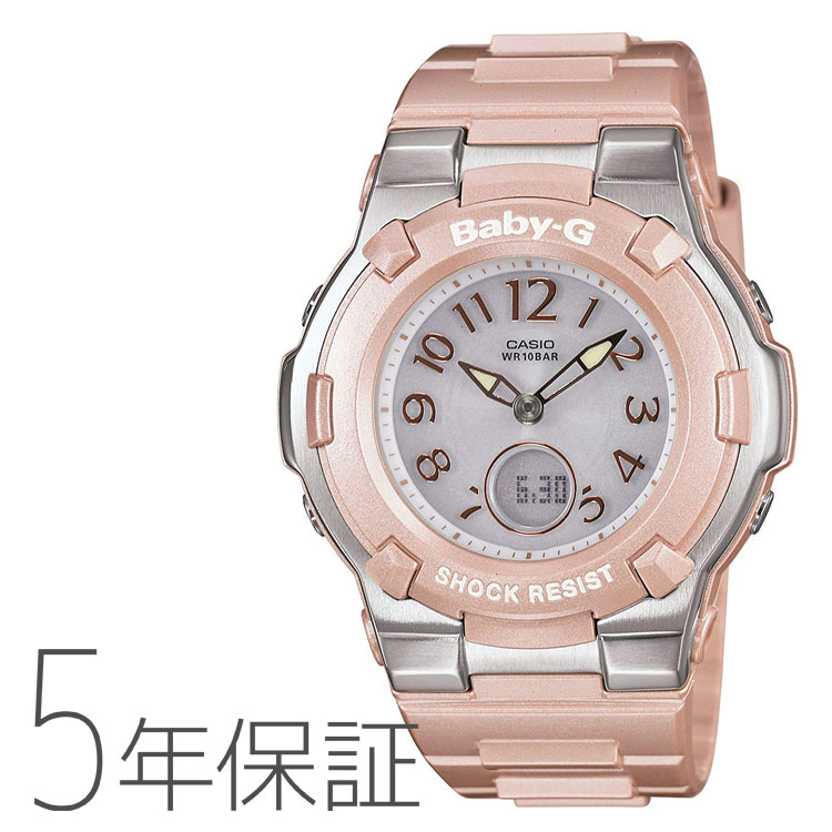e-Bloom  Five years guarantee Casio CASIO baby-g baby G electric ... 06492dec3d82