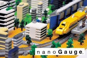 ナノブロックでつくる列車システム、ナノゲージ登場!