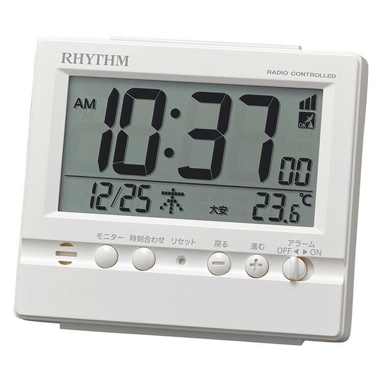 rhythm clock radio time signal electric wave table clock table clock alarm clock fitting wave vista white 8rz201sr03 alarm (2018) movie best dab radio 2019 the best digital